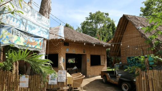 Henry's hostel, Bohol